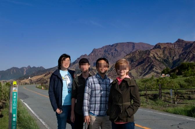 Peaks of Mt Aso