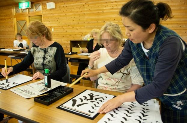 Shuji, calligraphy class