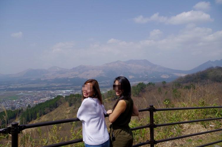 View of Mt Aso and caldera