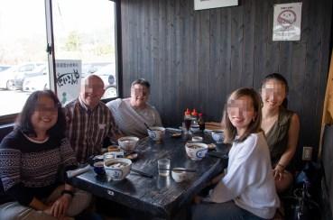 Lunch in Aso