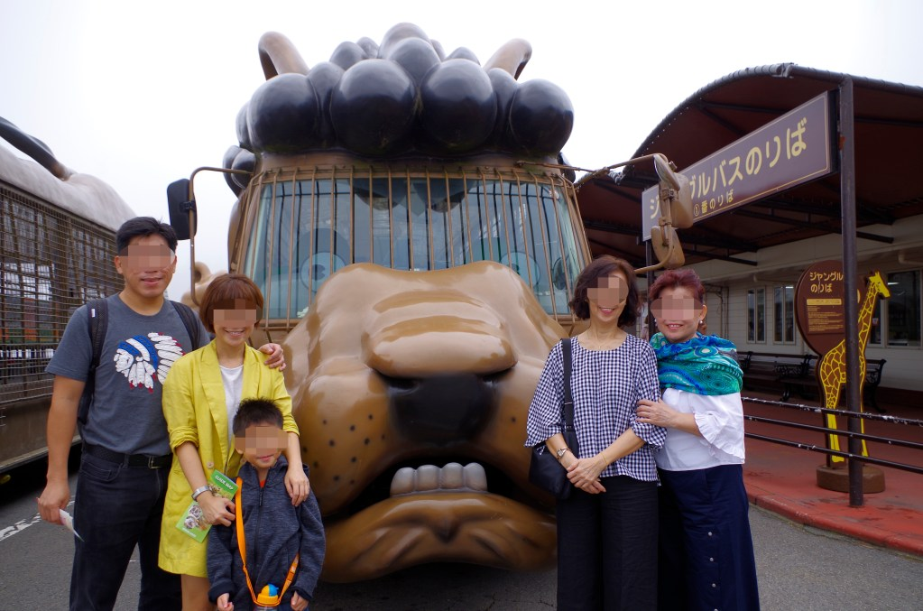 African Safari in Beppu