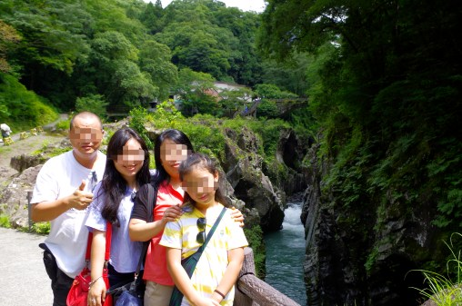 Hike at Takachiho gorge