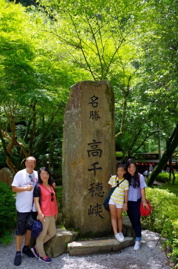 "Photo at a monument ""Takachiho gorge"""