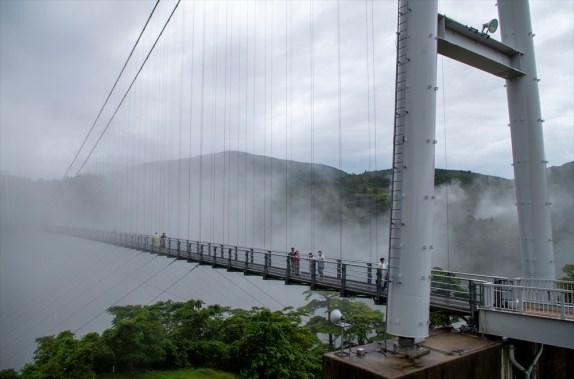 """Kuju """"Yume"""" suspension bridge, Kuju"""