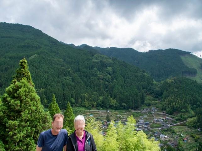 Iwaoku village