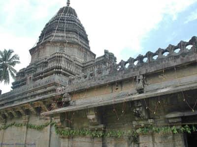 Gokarna Shiva Te