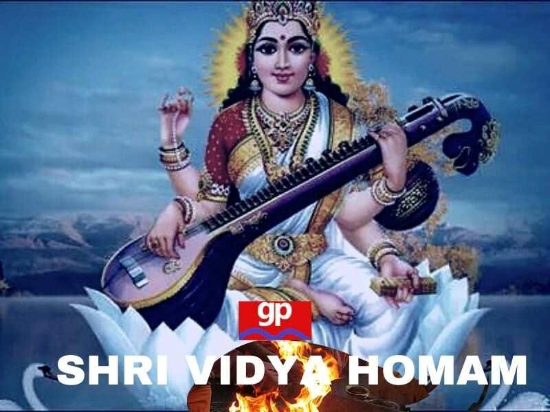 Shri Vidya Puja and Homam