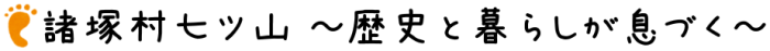 freefont_logo_APJapanesefont (12)
