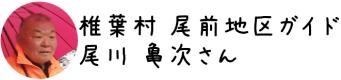 freefont_logo_APJapanesefont (22)