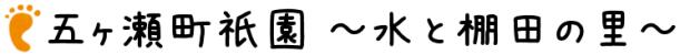 freefont_logo_APJapanesefont (5)