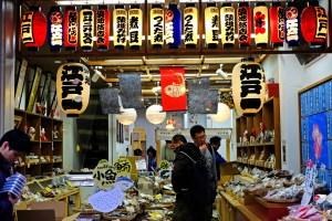 tsukiji winkel outer markt