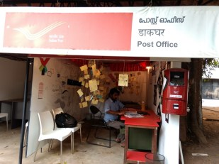 Pop-Up Post Office