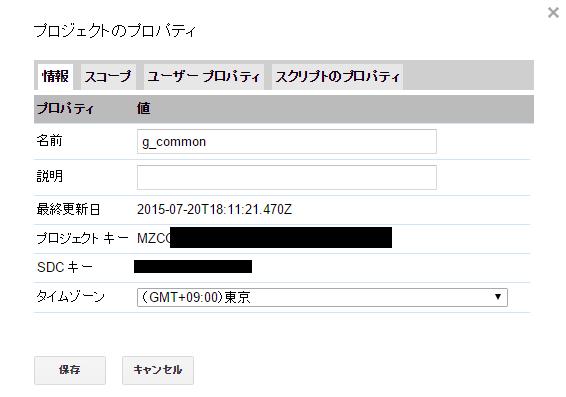 20150721_6