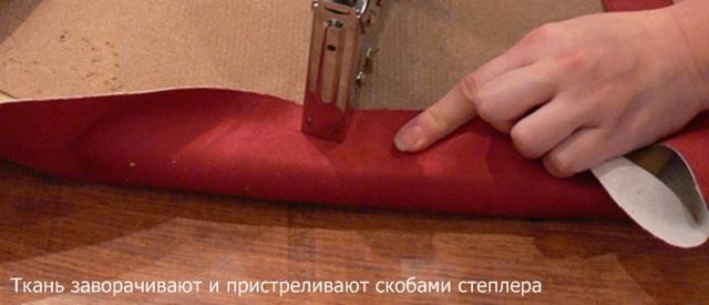 Жиһаз қалқандарынан диванды қалай жасауға болады