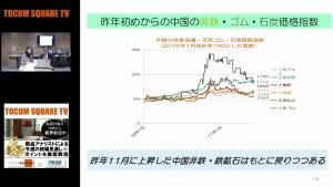 今年こそピークゴールドか/OPECは減産強化へ【TOCOM SQUARE TV 2017/06/26】