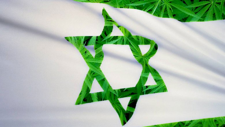 Ізраїль декриміналізував вживання марихуани