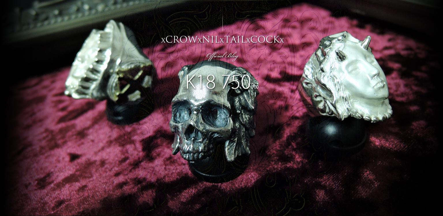 xCROWxNILxTAILxCOCKx 金の頭蓋・銀の頭蓋   goldandsilverskull