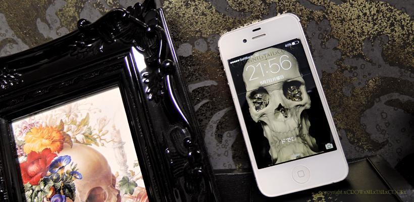 iPhone4S iOS9 アップデート