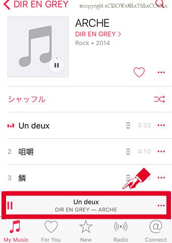 iOS9にアップデートしたiPhone4S ミュージックプレイヤーで曲をリピートする