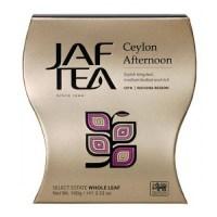"""JAFTEA (Джаф Ти)  черный чай """"Цейлон после полудня"""" (Ceylon Afternoon) 100g"""