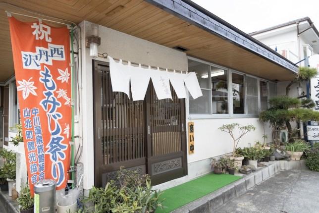 kanagawa_tanzawako_011