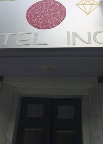 ΙΝΟΗ HOTEL