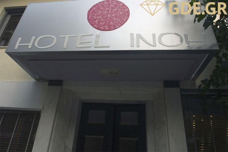 inoh-hotel-xx