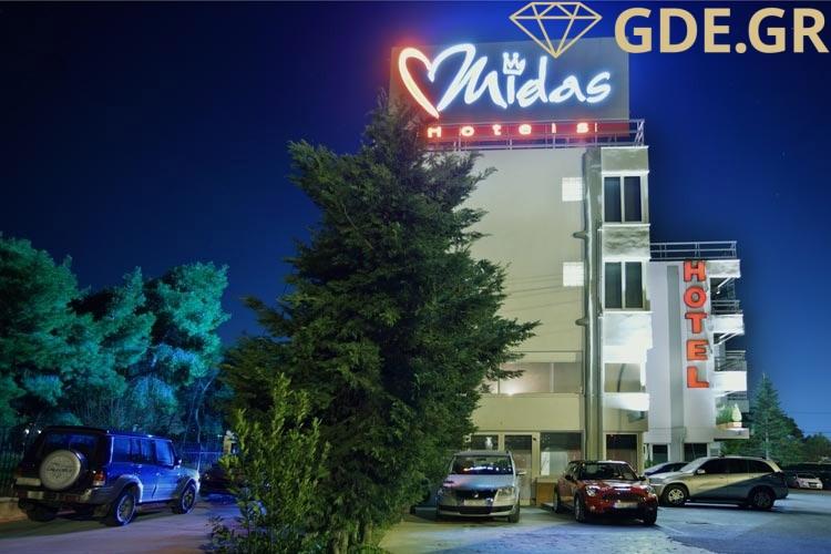 midas-hotel-xxx