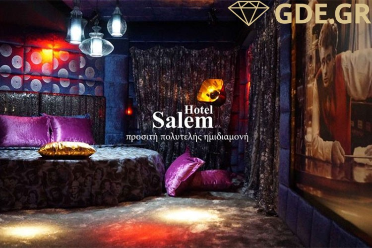 salem-hotel-xxx-
