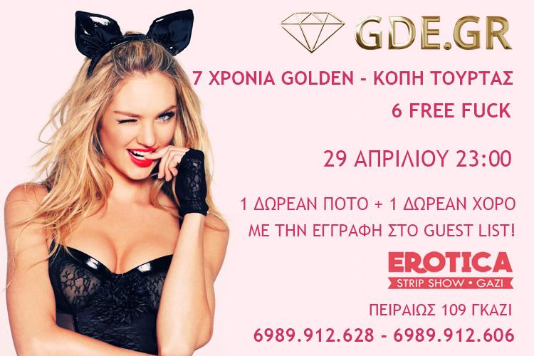 ESCORTS PARTY ATHINA GDE.GR-1