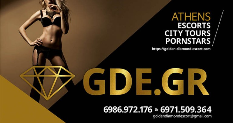 gde-poster-1
