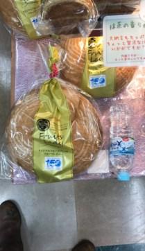 巨大なパン