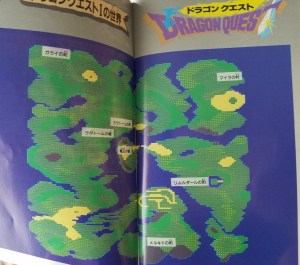 dragon quest 1 sfc world map