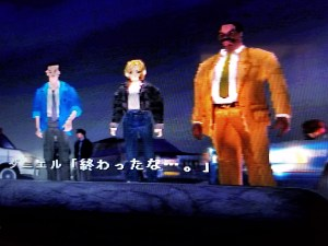 parasite eve characters