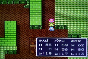 dragon quest 2 sfc dungeon
