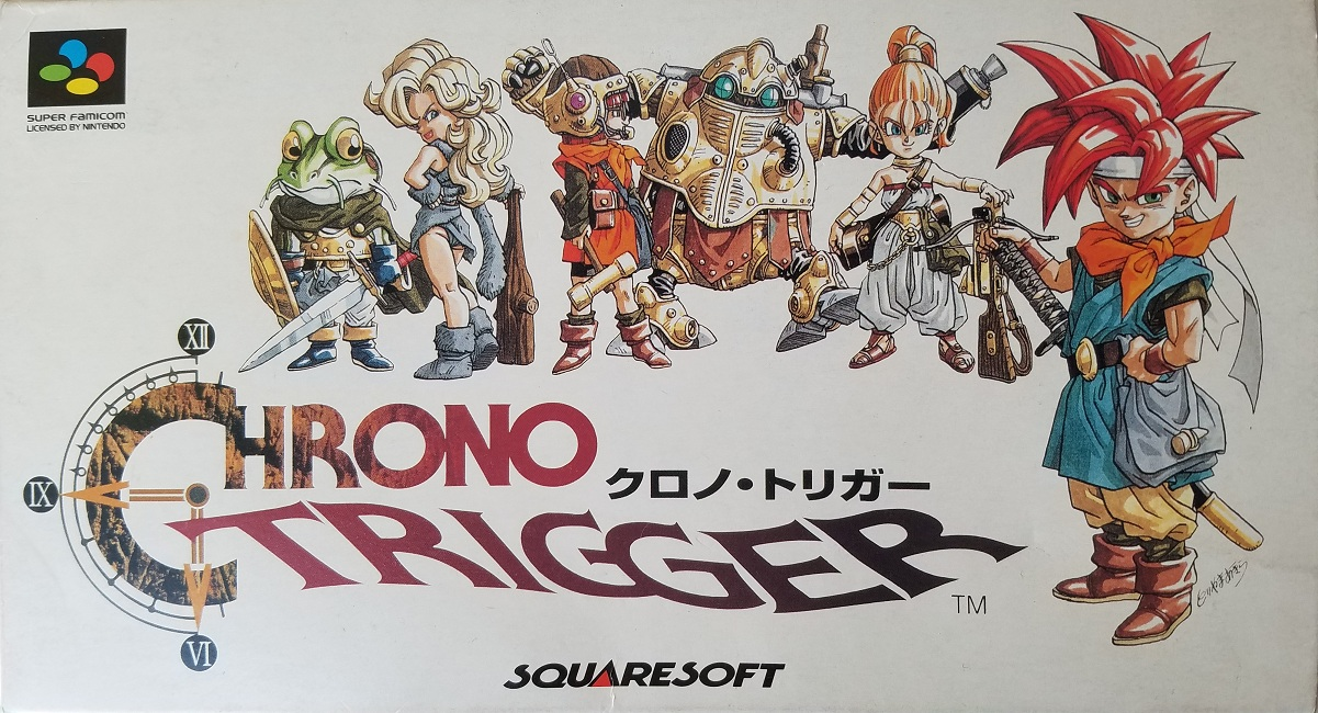 Chrono Trigger Japanese box front cover