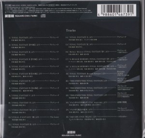 Final Fantasy The Preludes Back Cover