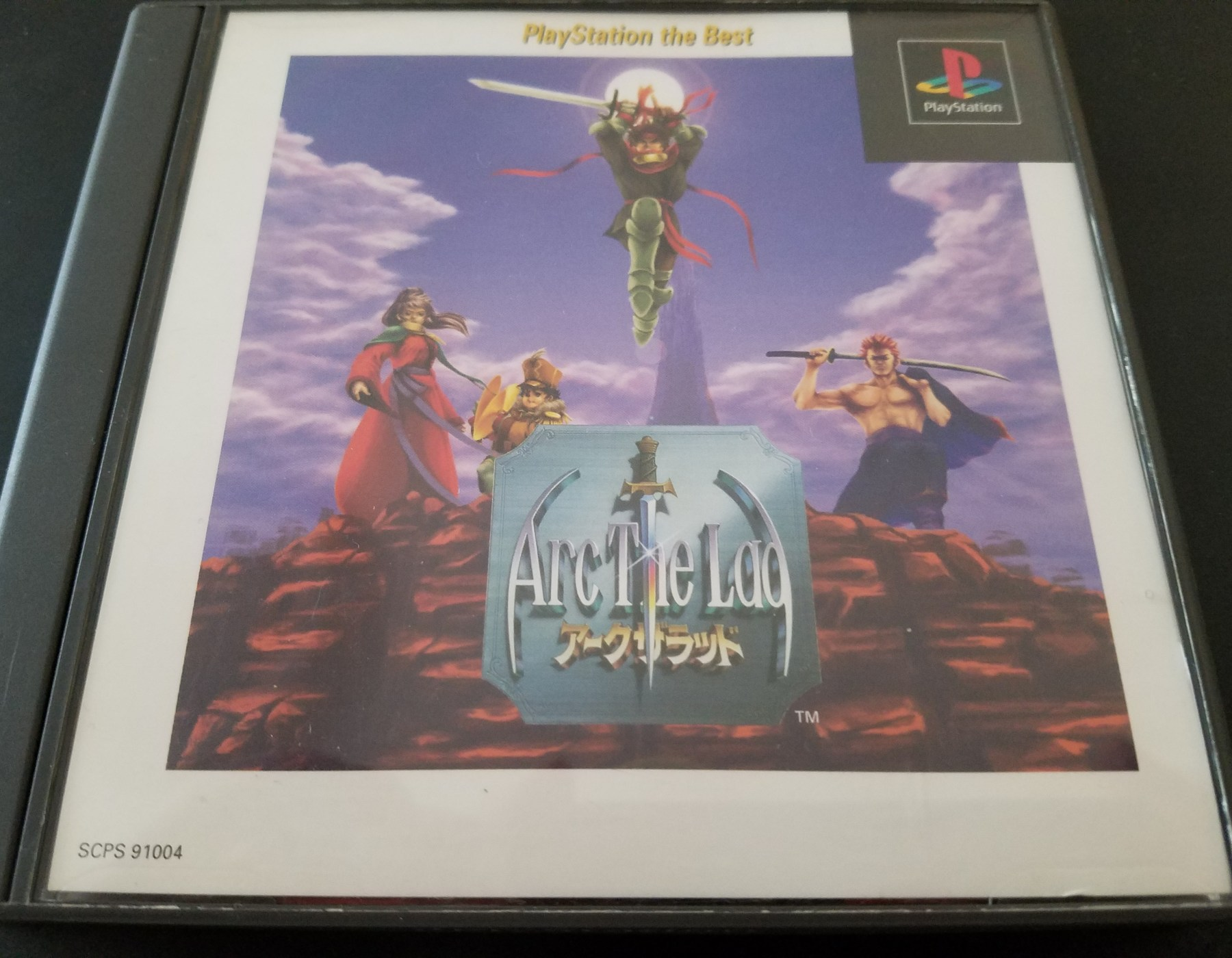 Playstation 1/PS1 Archives - Golden Age RPGs