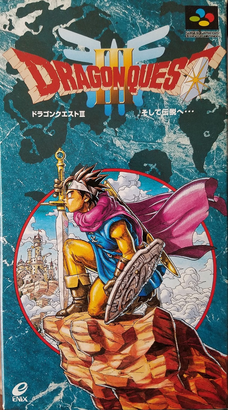 dragon quest 3 sfc box front cover