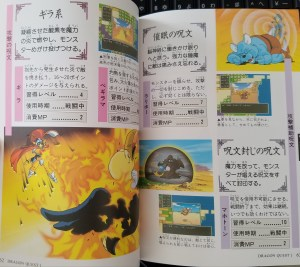Dragon Quest I & II Official Guide Dragon Quest I spell list