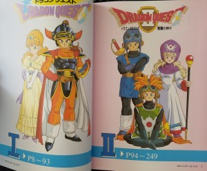 Dragon Quest I & II Official Guide Book opening page