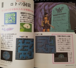 Dragon Quest I & II Official Guide Book roto's cave
