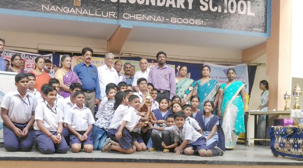 9th MODERN SENIOR SECONDARY SCHOOL CHESS TOURNAMENT 2016