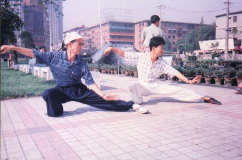 Taiji practice_G