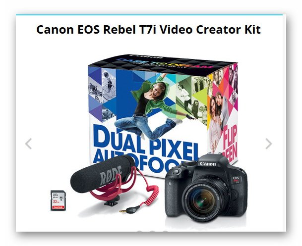 Win a Canon EOS Rebel T7i Video Creator Kit
