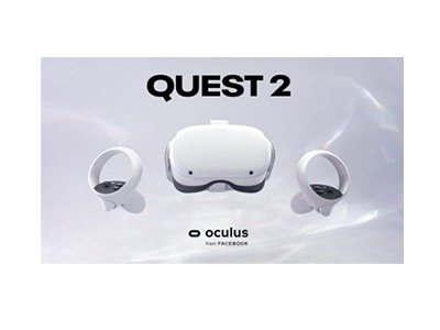 Oculus Quest 2 Giveaway