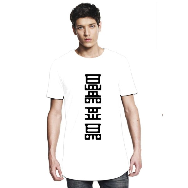 Made by Me Fashionable Men's Long T-shirt