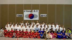 ji hong wushu 25th anniversary celebration martial arts