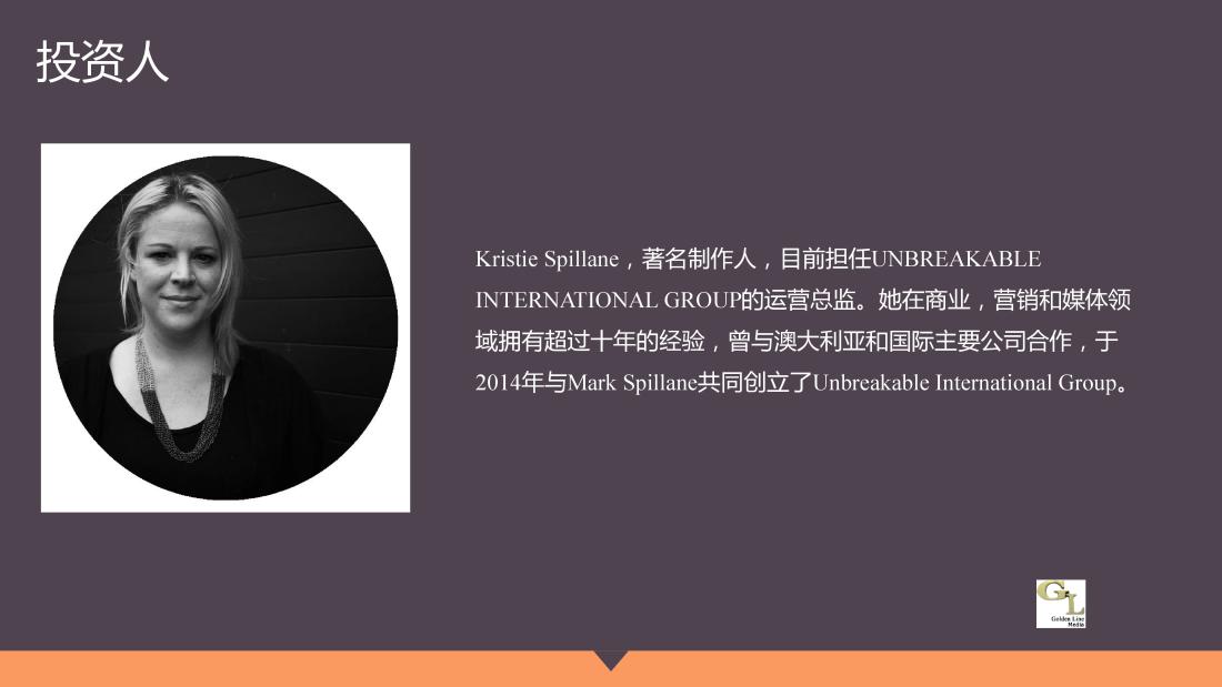 陈涵电影(19).pdf_page_23