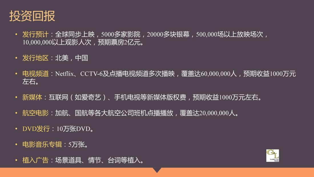 陈涵电影(19).pdf_page_43